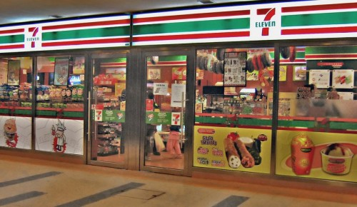 7_Eleven_Feat